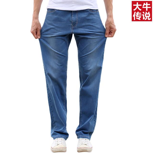 [冰爽透气]高端超薄款牛仔裤