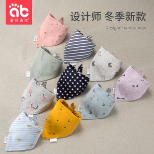 口水巾纯棉婴儿三角巾新生儿宝
