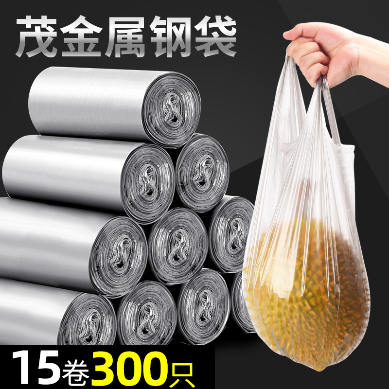 手提垃圾袋茂金属加厚钢袋