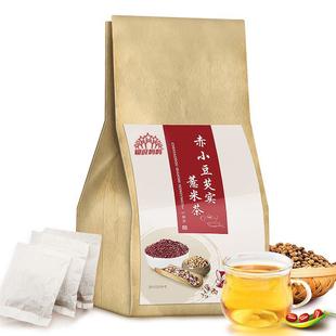 红豆薏米祛湿茶 买2送1 买3送2