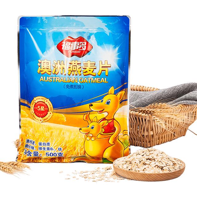澳洲纯燕麦片500g