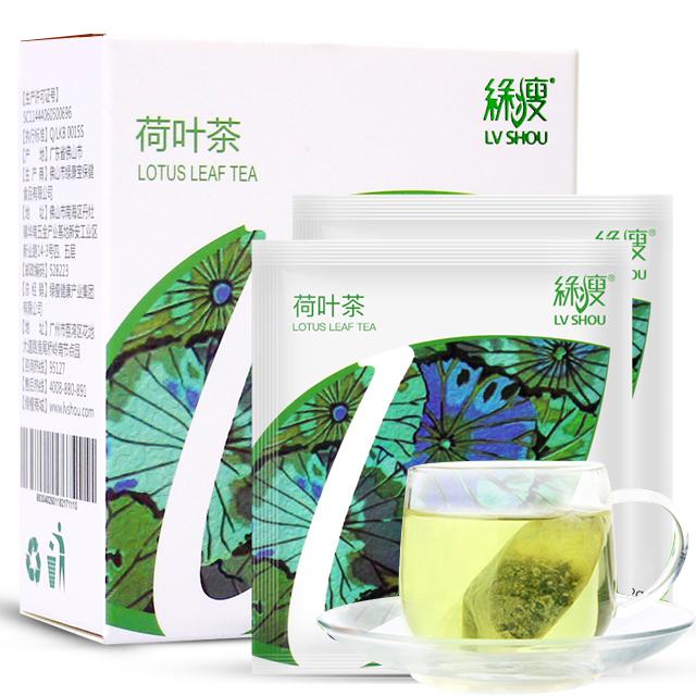 [清油解腻]绿瘦荷叶茶24袋