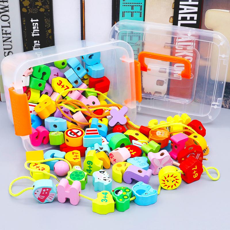 嬰幼兒童串珠益智玩具