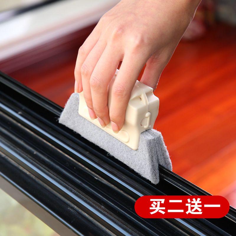 窗户槽沟清洁刷扫窗户凹槽刷