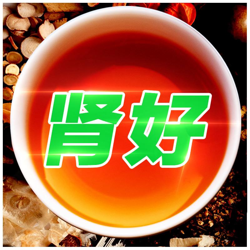 人参黄精枸杞五宝茶