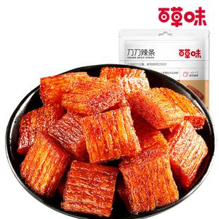 百草味 刀刀辣条280g
