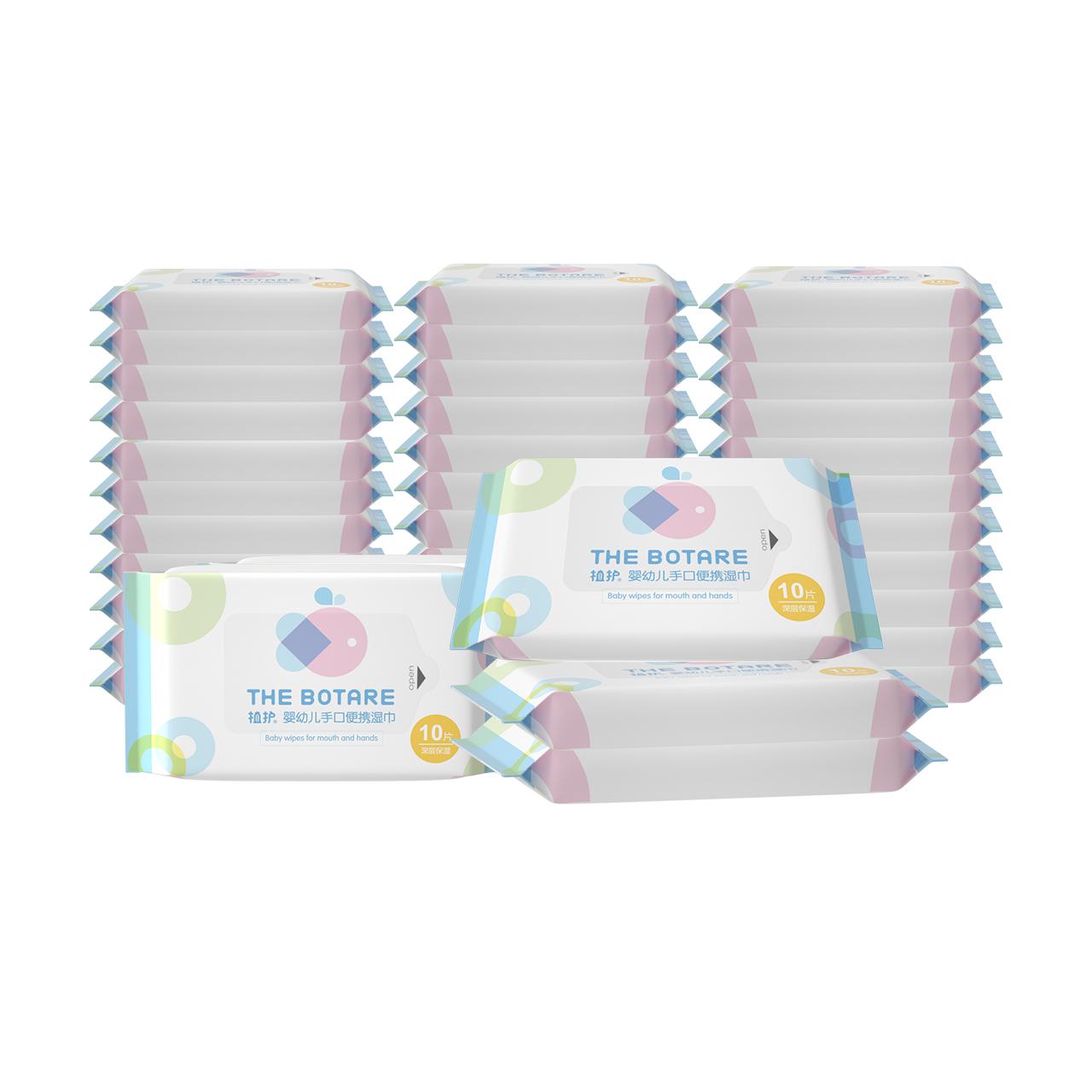 植护30小包装随身湿巾纸宝宝湿