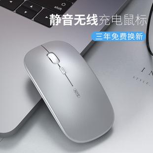 无线鼠标可充电式静