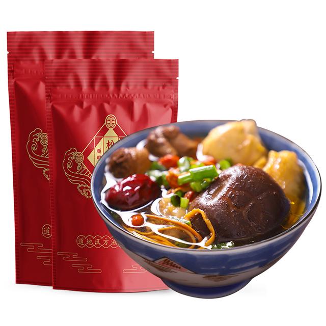 买1送1虫草花姬松茸冬季煲汤料