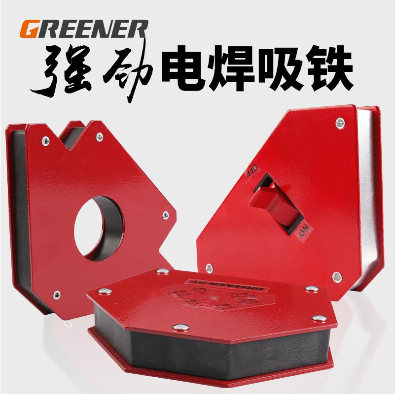 焊接神器电焊神器小90焊接辅助