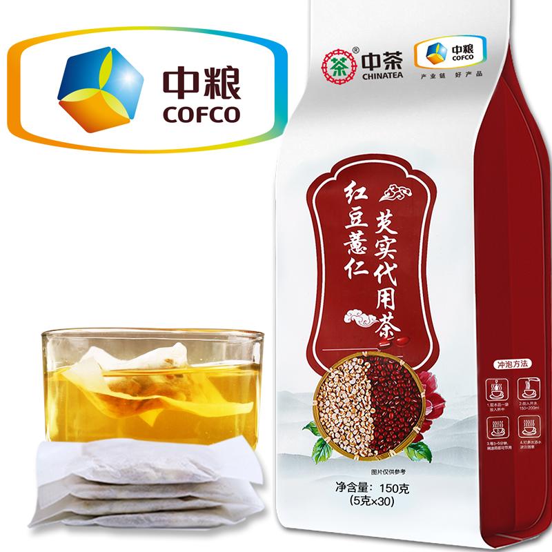 中粮祛湿气茶 去口臭减湿胖
