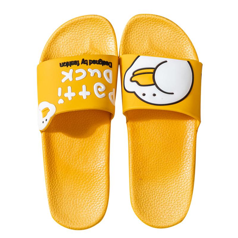 涼拖鞋女家用夏天室內ins防滑