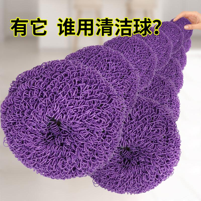 心居客纳米纤维植萃清洁球