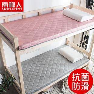 南极人床垫软垫学生宿舍单人床