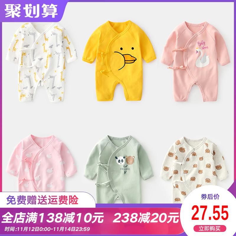新生儿和尚服秋冬女初生婴儿衣