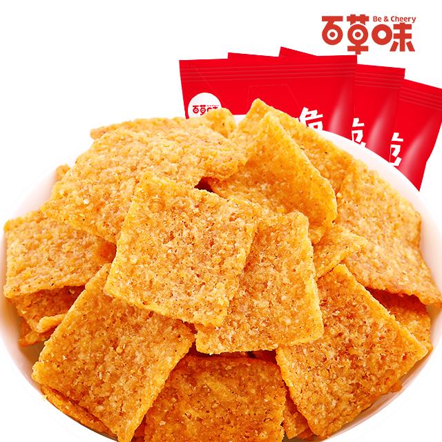 [百草味]小米锅巴80gx2袋