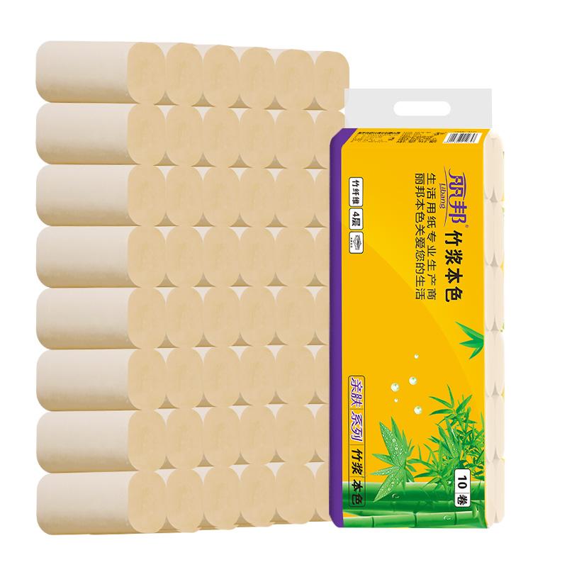 丽邦4层竹纤维本色卷纸10卷