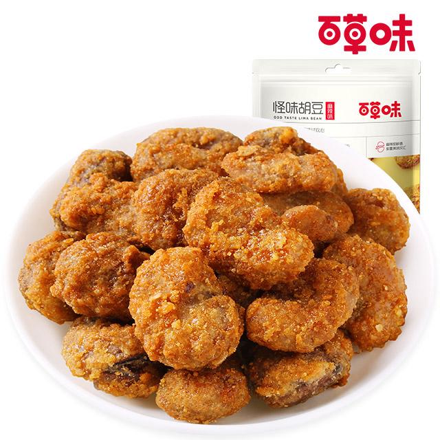 百草味 怪味胡豆100gx2袋