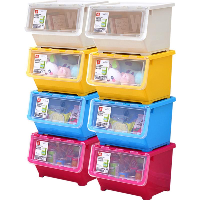 收纳箱前侧开儿童玩具收纳箱塑