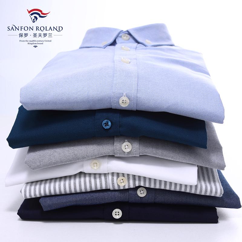 秋季男士牛津纺纯色棉衬衫长袖