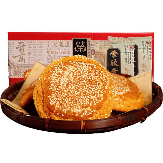 荣欣堂太谷饼2100g整箱
