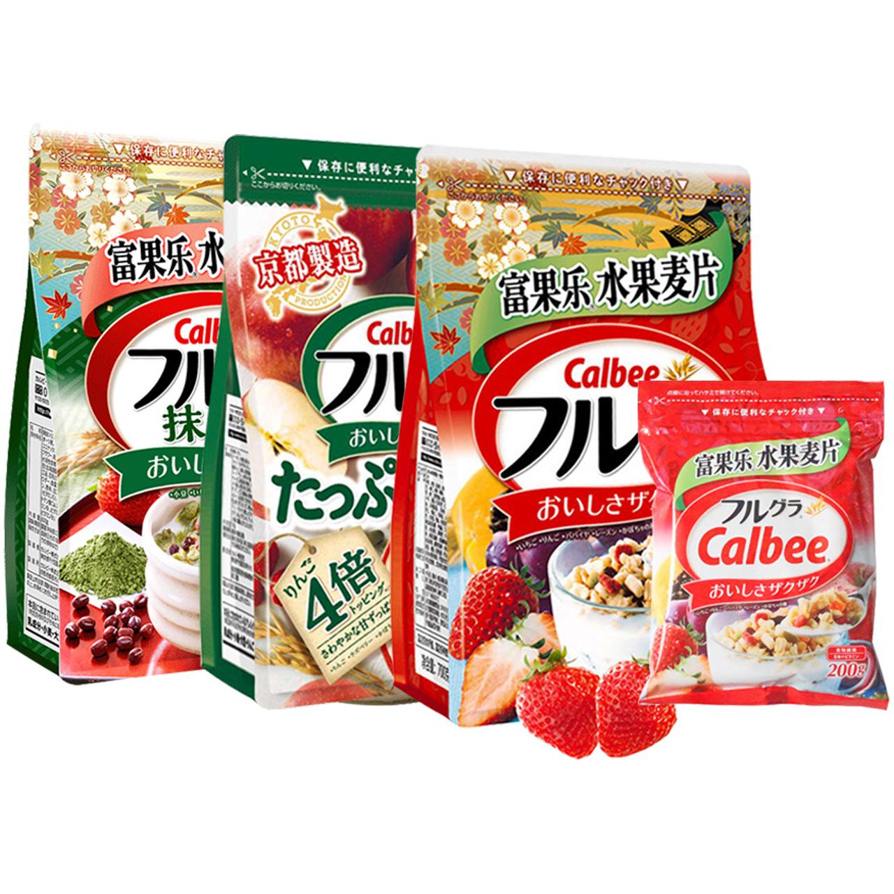 卡乐比水果营养谷物燕麦片
