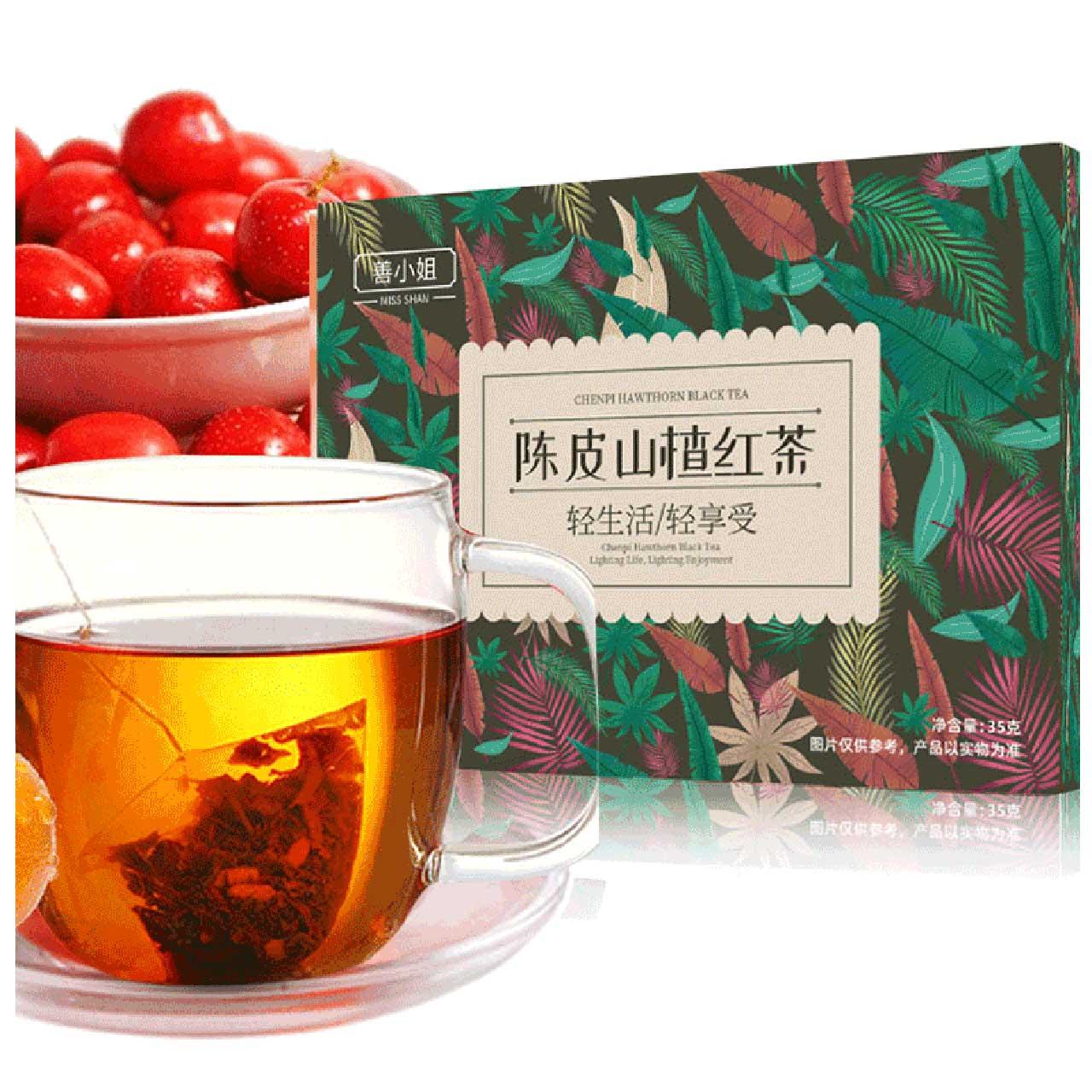 连喝18天山楂茶有什改变?