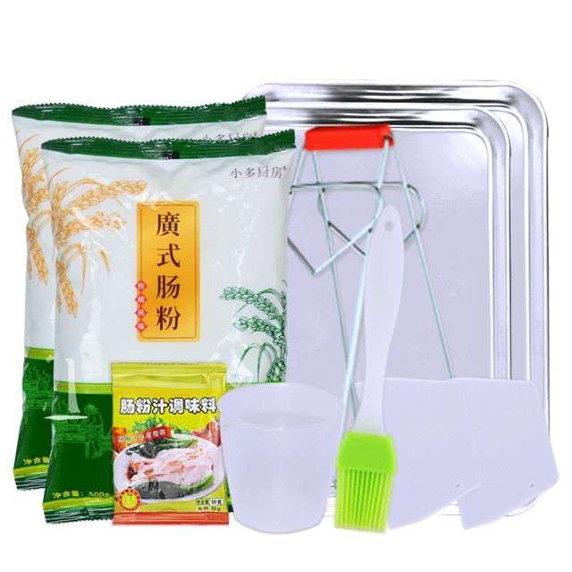 小多厨房肠粉专用粉工具套餐