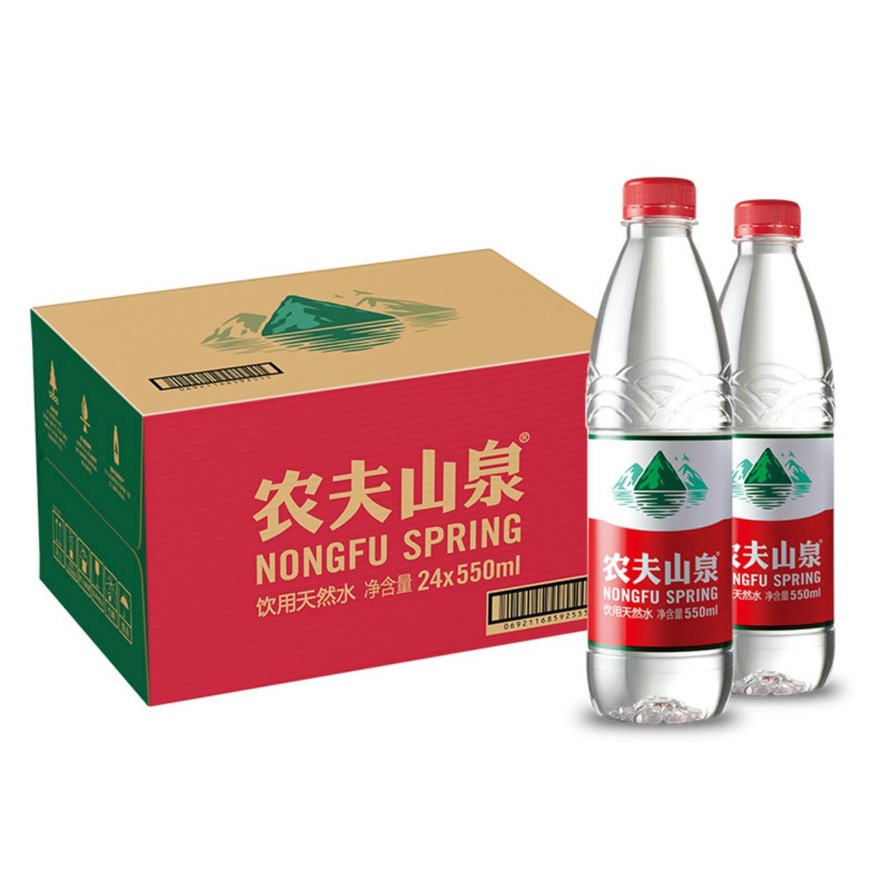 农夫山泉天然水24瓶