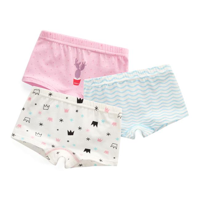 3条装 优贝宜女童内裤