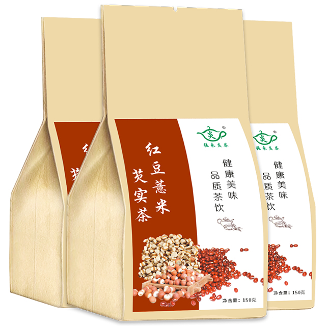 赤小豆红豆薏米芡实茶