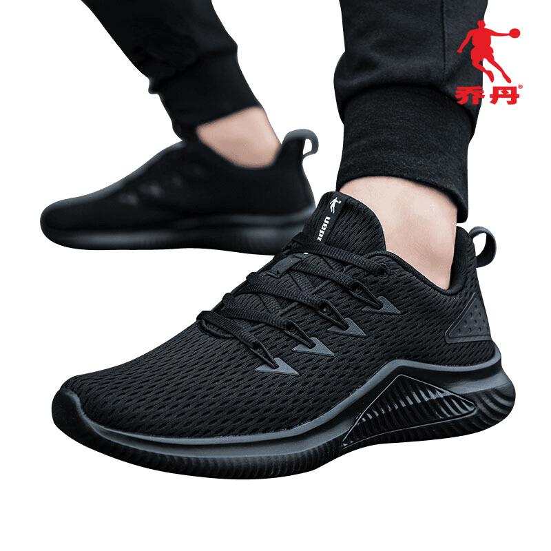 乔丹男鞋网面透气时尚跑步鞋
