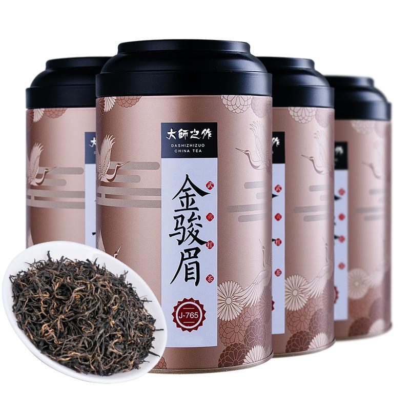 金骏眉红茶散装茶叶