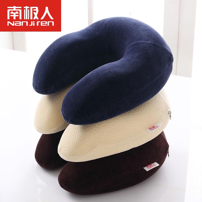 南极人u型枕记忆棉枕头单人护