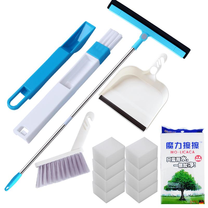 [6件套]窗户清洁刷厨房刷子