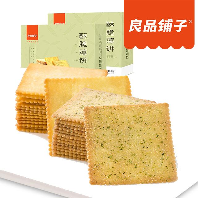 [良品铺子]酥脆薄饼300g*1盒