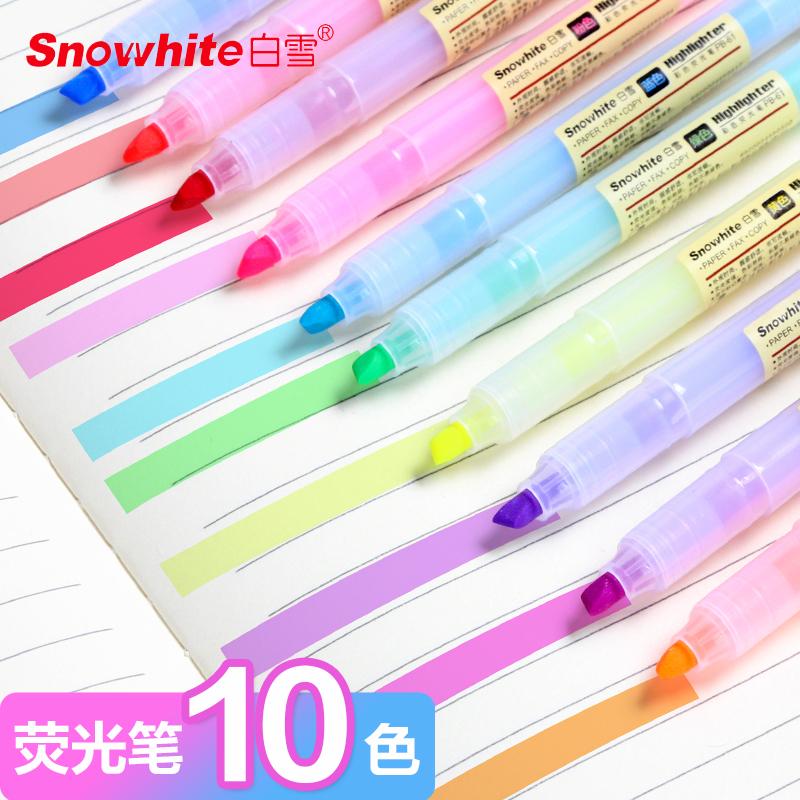 白雪荧光标记笔糖果色彩色笔