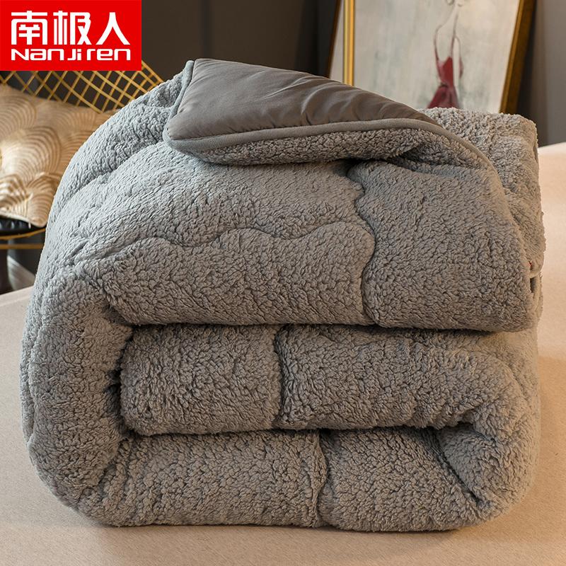 南极人羊羔绒被子冬被加厚保暖