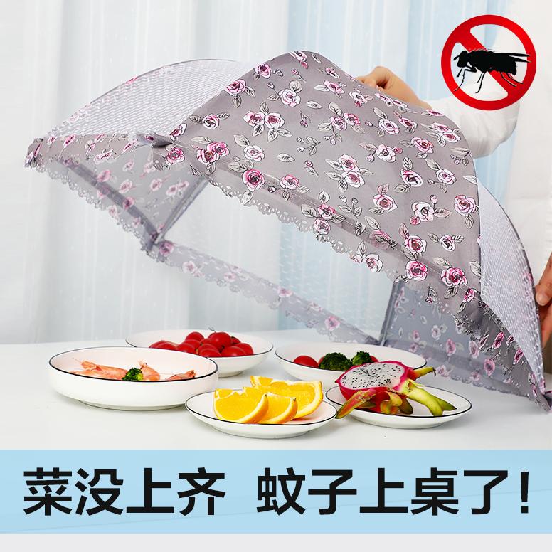 饭菜罩家用可折叠剩饭菜餐桌客