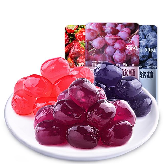 百草味 爆浆果汁软糖45gx2袋
