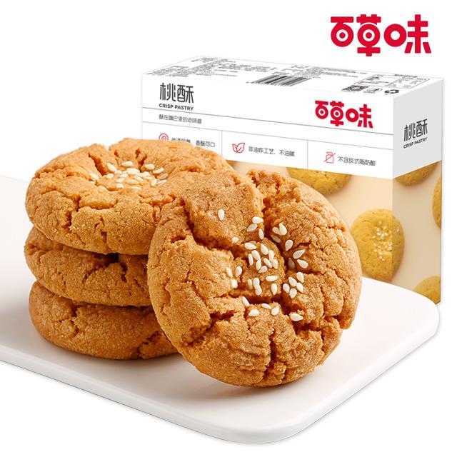 百草味 桃酥146gx2盒
