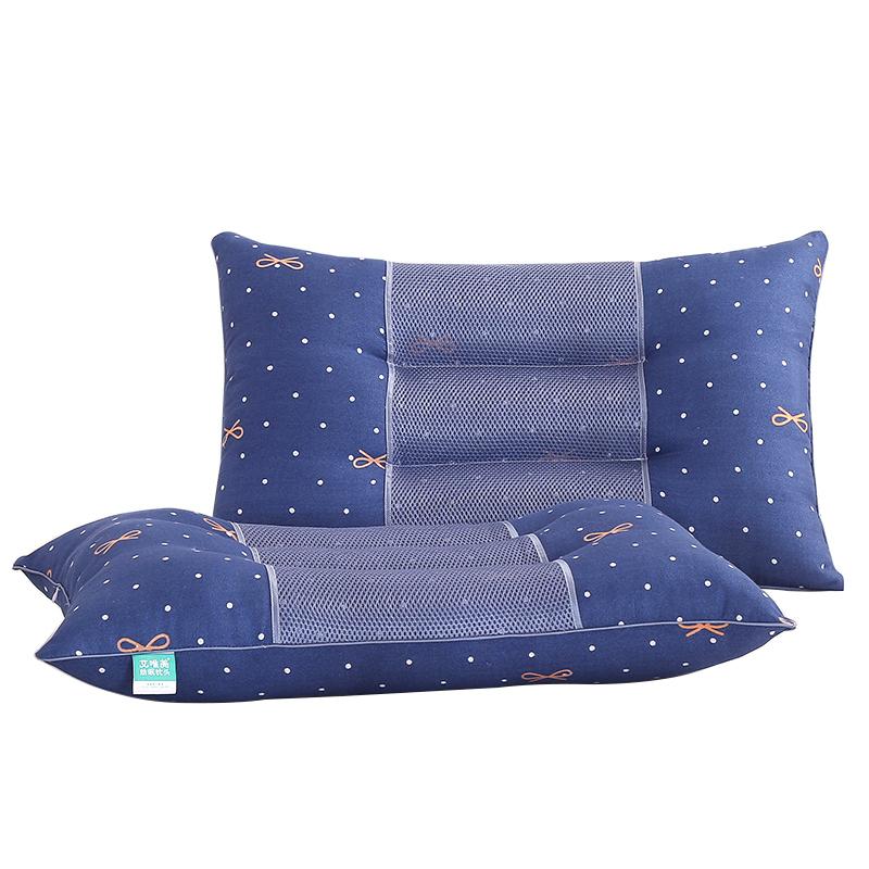 决明子枕头枕芯护颈枕