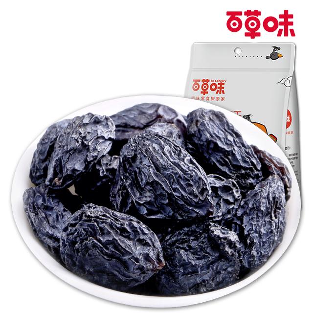[百草味]黑加仑葡萄干200g