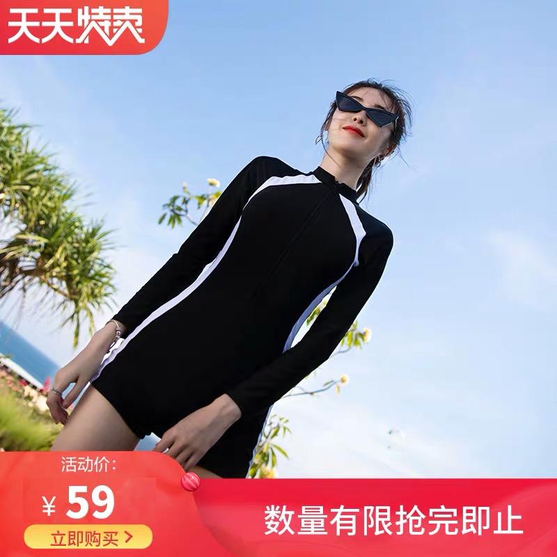 女士连体运动平角长袖防晒泳衣