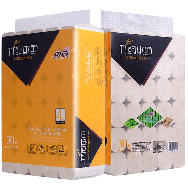 伊薇竹浆本色卫生纸 5.4斤30卷