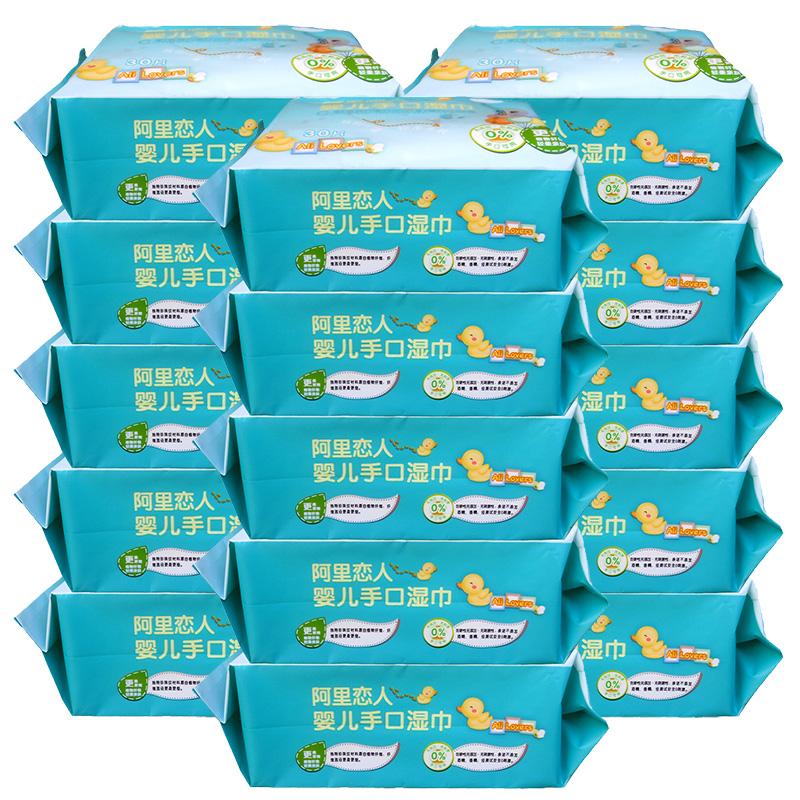 婴儿湿巾30抽共15包