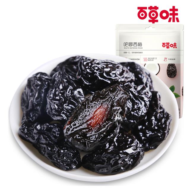 百草味 多味西梅108gx2袋