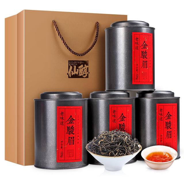 特级金骏眉红茶浓香型500g