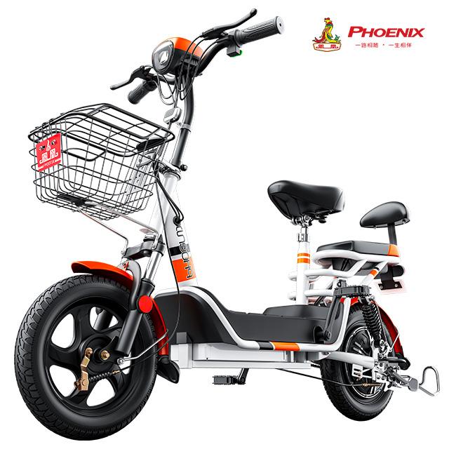 [凤凰]14寸通勤电动自行车