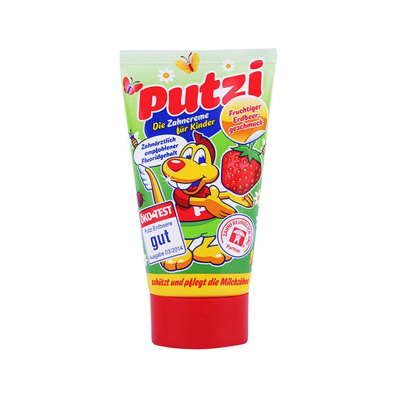 [直营]德国进口putzi1-7岁宝宝儿童牙膏换牙期可吞咽防蛀草莓味